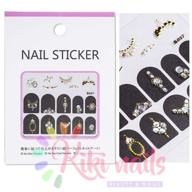 Stickers nail metallizzati JEWELRY CHRISTMAS